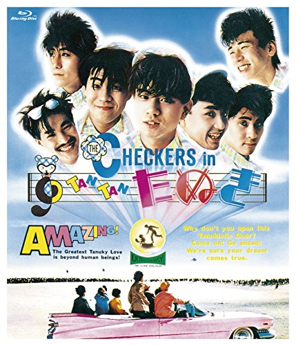 CHECKERS in TAN TAN たぬき Blu-ray