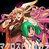 ホシキラ(original karaoke オリジナル歌手:ランカ・リー)