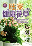 img - for Indoor Plants for Flourishing Home book / textbook / text book