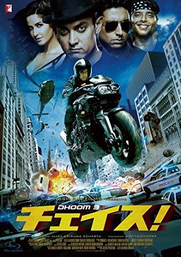チェイス!【オリジナル全長版】〈通常版Blu-ray〉[Blu-ray/ブルーレイ]