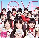 LOVE-arigatou- (通常盤Type-B)