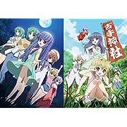 アニメ(ひぐらしのなく頃に礼+煌)BD-BOX [Blu-ray]