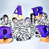 B.A.B.Y. (初回限定盤A) (DVD付)