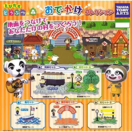 Nintendo Animal Crossing Outing collection Figure Play set of 5 ~ Odekake collection