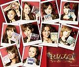 ドリムス(1)(初回盤 DVD付)
