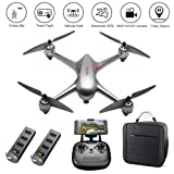 MJX Bugs 2 SE GPS Drone App Operation iOS Android FPV Drone Kit 1080P Camera Record Video 1-Key RTH Altitude Hold Track Flight Headless Brushless Motor, Bonus Battery, Built-in Camera (Gray) (Color: Gray)
