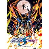 機動戦士ガンダムSEED DESTINY HDリマスター Blu-ray BOX (MOBILE SUIT GUNDAM SEED DESTINY HD REMASTER Blu-ray BOX) 2 初回限定版 (Limited Ed.)