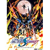 機動戦士ガンダムSEED DESTINY HDリマスター Blu-ray BOX (MOBILE SUIT GUNDAM SEED DESTINY HD REMASTER Blu-ray BOX) 3 初回限定版 (Limited Ed.)