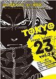 TOKYO23 2 (2) (BUNCH COMICS)