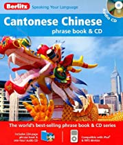 Berlitz Cantonese Chinese Phrase Book & CD (English and Chinese Edition)