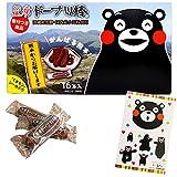 熊本土産 | 寄付つき 黒糖ドーナツ棒 くまモン火の国パッケージ