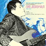 1958 - 1974 Beautiful Rivers And Mountains - The Psychedelic Rock Sound Of South Korea's Shin Joong Hyun [VINYL] Shin Joong Hyun