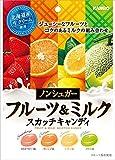 カンロ  ノンシュガーフルーツ&ミルクキャンディ  80g×6袋
