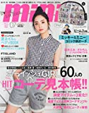 mini (ミニ) 2014年 7月号
