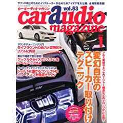 car audio magazine (�J�[�I�[�f�B�I�}�K�W��) 2012�N 1���� [�G��]