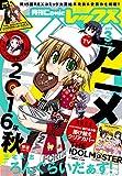 Comic REX(コミック レックス)2016年3月号[雑誌] Comic REX (コミック レックス)