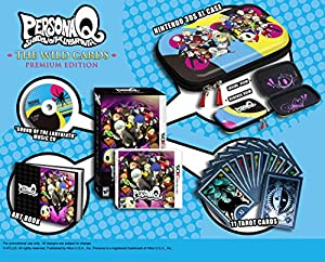 Persona Q: Shadow of the Labyrinth by Amazon.com, LLC *** KEEP PORules ACTIVE ***