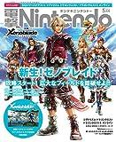 電撃Nintendo 2015年 05 月号 [雑誌]