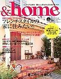 &home(32) (双葉社スーパームック)