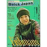 クイック・ジャパン (Vol.18)