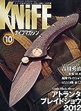 KNiFE (ナイフ) マガジン 2012年 10月号 [雑誌]