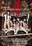 4 ミッシング少女 ドグマ 【AVOPEN2015】 [DVD]