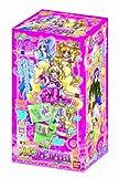 フレッシュ プリキュア!  ハッピー!  カードコレクション BOX