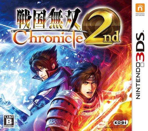 戦国無双 Chronicle 2nd (初回限定特典 主人公キャラクター用エディットパーツ同梱)