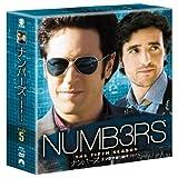 ナンバーズ 天才数学者の事件ファイル シーズン5<トク選BOX> [DVD]