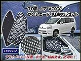 GBT ノア VOXY 70系 専用 日除け サンシェード【黒メッシュ】完全遮光、車中泊、アウトドアに!