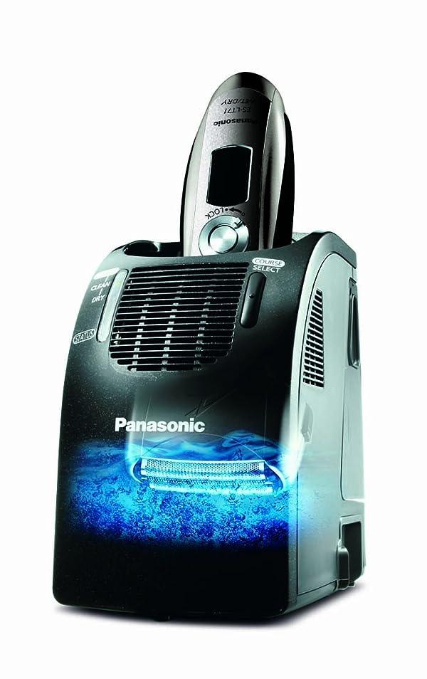 Rasuradora eléctrica para caballero recargable con sistema de Limpieza Vortex 3 hojas humedo/seco Nanotech Panasonic ES-LT71-S color Plata