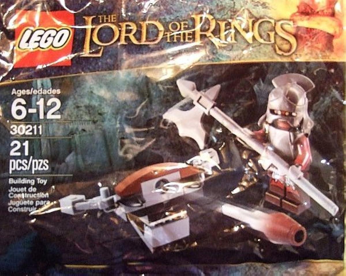 [해외] LEGO THE LORD OF THE RINGS: URUK-HAI WITH BALLISTA SET 30211 (BAGGED)-30211
