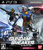 Gundam Breaker (For Stockpile)