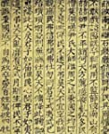 I Ching: The Book of Changes [Transla...