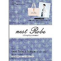 nest Robe 表紙画像