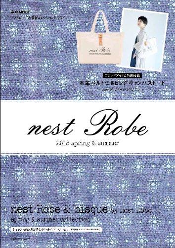 nest Robe 2013 ‐ 春夏 大きい表紙画像