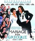 Image de Mariage à la grecque [Blu-ray]