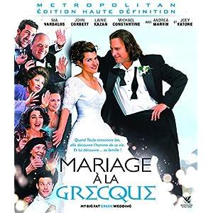 Mariage à la grecque [Blu-ray]