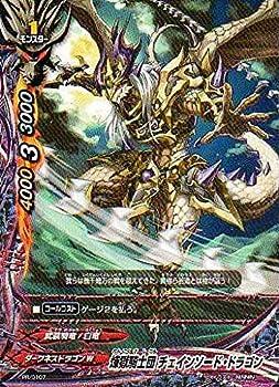 煉獄騎士団 チェインソード・ドラゴン 並仕様 バディファイト 煉獄ナイツ bf-bt05-pr-0107