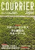 COURRiER Japon (クーリエ ジャポン) 2007年 07月号 [雑誌]