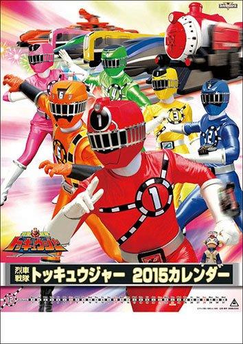 Ressha Sentai ToQGer - Hyper Battle DVD