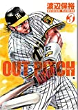OUT PITCH 3 (BUNCH COMICS)