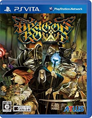   Dragon\'s Crown Art Works 