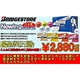 BRIDGESTONE(ブリヂストン) ゴルフボール NEWING SUPER MILD ニューイング スーパーマイルド ゴルフボール 1DZ(12球入り)