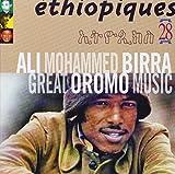 Ethiopiques 28 Great Oromo Music