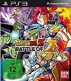 Dragon Ball Z: Battle of Z D1 Edition - [PlayStation 3]