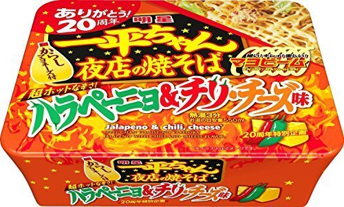 myojo-ippei-chan-yakisoba-20th-anniversary-special-jalapeno-chili-cheese-flavor-114g-x-6-packs-by-my