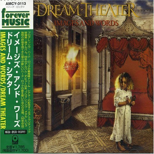 Images & Words by Dream Theater (1996-05-27)