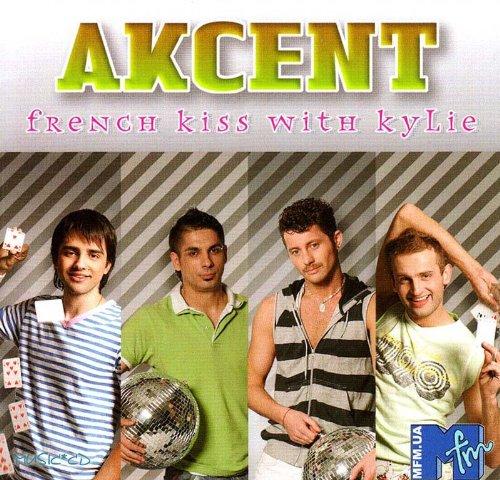 Akcent - Hitzone 33 - Zortam Music
