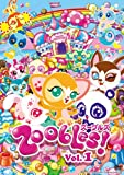 Zoobles! Vol.1 [DVD]